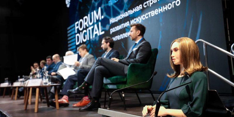 Forum Digital 2020